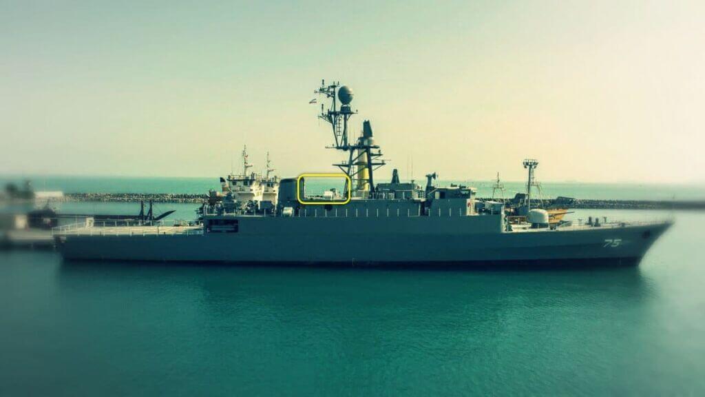 فضای خالی میان دکا و دودکش ناوشکن دنا نیروی دریایی ارتش